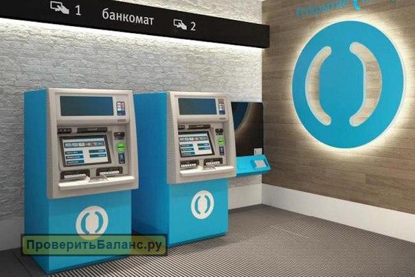 Банкомат банка Открытие