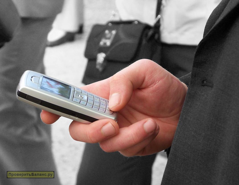 Узнать баланс карты МТС банк по телефону