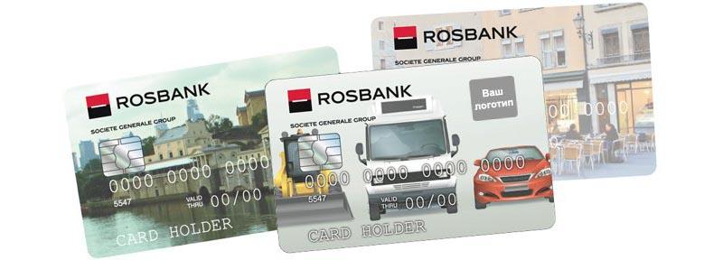 Пластиковые карты Росбанка