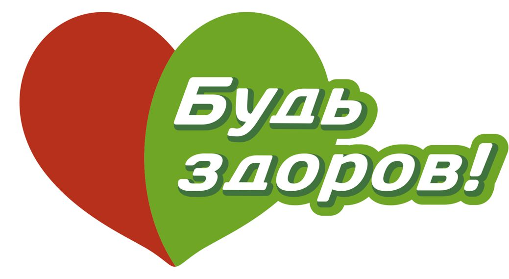 Аптеки Будь здоров