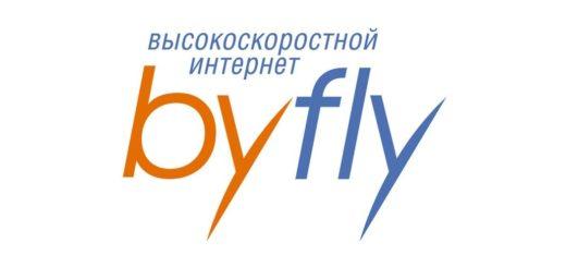 скоростной интернет Байфлай